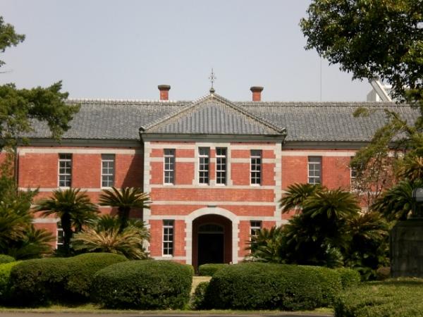 Cơ sở Kurokami Bắc thuộc trường đại học Kumamoto