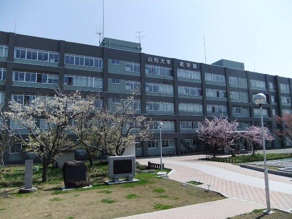 Cơ sở Tsuruoka