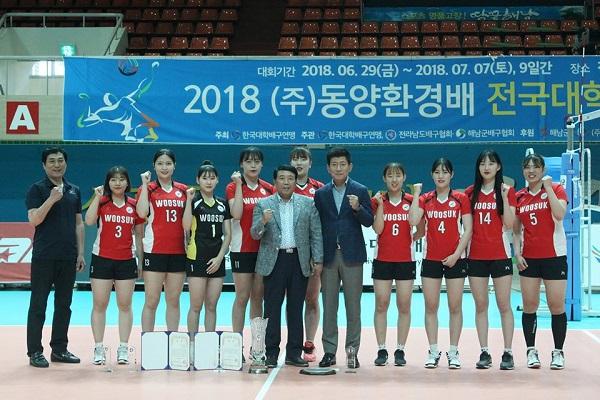 Đội tuyển trường đại học Woosuk đạt giải vô địch thi đấu bóng chuyền