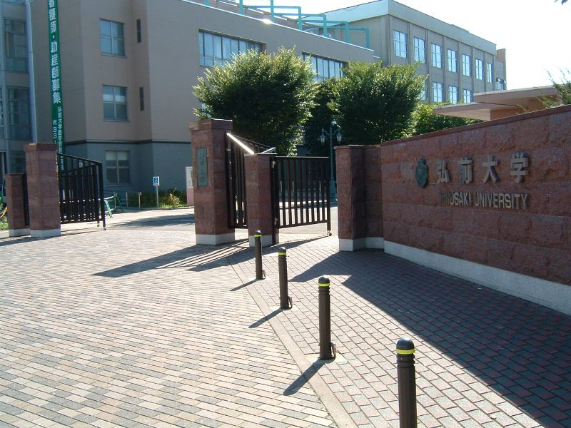 Trường Đại Học Hirosaki Nhật Bản - Ngôi Trường Top 1 Tại Tỉnh Aomori