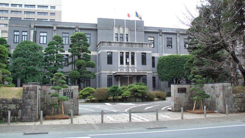 Du học Nhật Bản cùng MAP - Trường đại học Kumamoto Nhật Bản