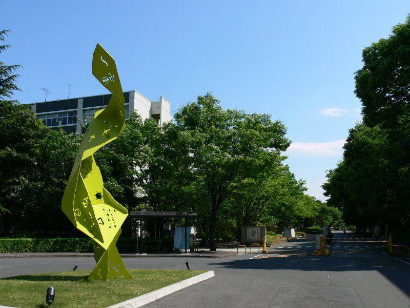Du học Nhật Bản cùng MAP - Trường đại học Saitama Nhật Bản