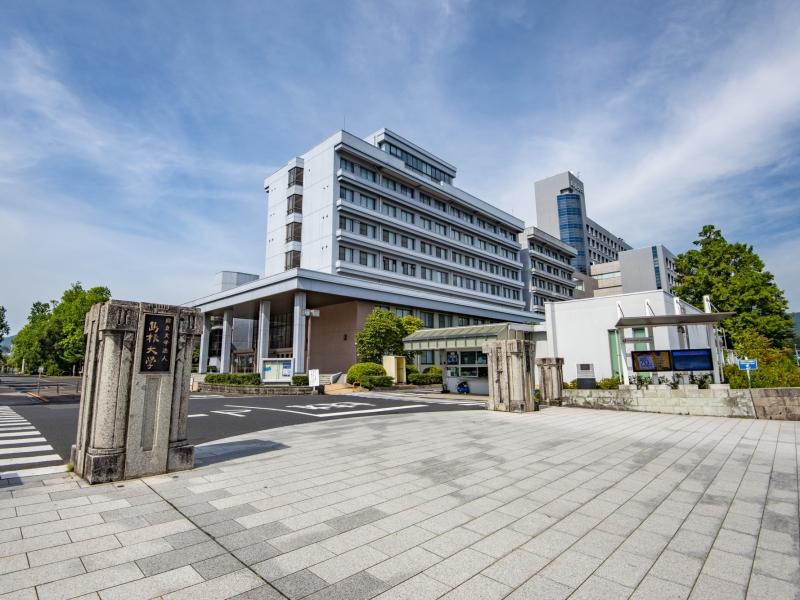 Trường Đại Học Shimane Nhật Bản