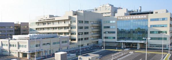Khu bệnh viện thuộc trường đại học Hirosaki