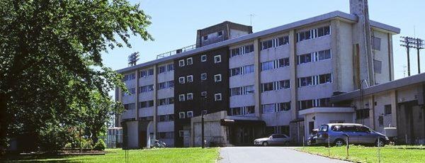 Một khu ký túc xá trường đại học Hirosaki Nhật Bản