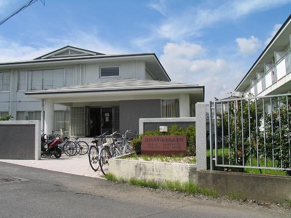 Một khu ký túc xá trường đại học Ibaraki Nhật Bản