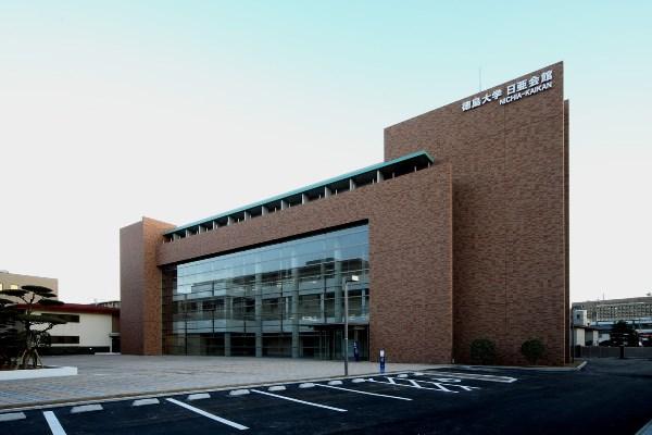 Nichia Kaikan - Một khu ký túc xá trường đại học Tokushima Nhật Bản