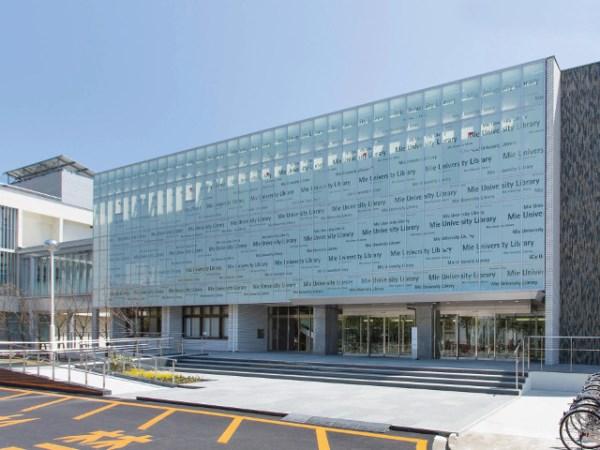 Thư viện trường đại học Mie