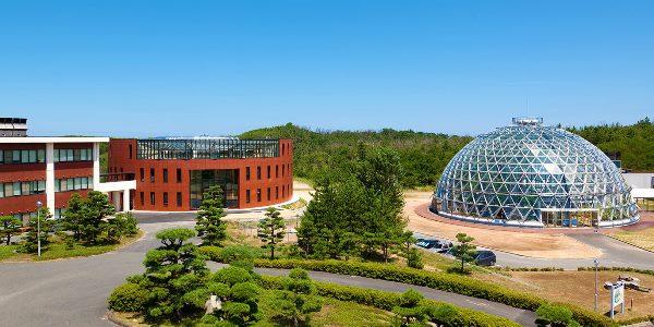 Trung tâm nghiên cứu Miền khô hạn tỉnh Tottori thuộc trường đại học Tottori