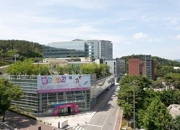 Một góc sân trường Yeonsung University