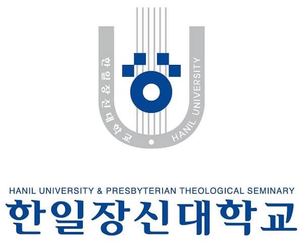 Logo của trường Hanil