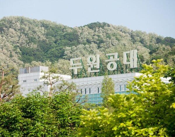 Học xá trường Kỹ thuật Doowon đẹp nên thơ vào mùa hạ