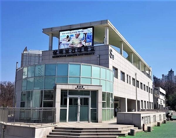 Học xá chính tại trường đại học Y tế Sahmyook Hàn Quốc