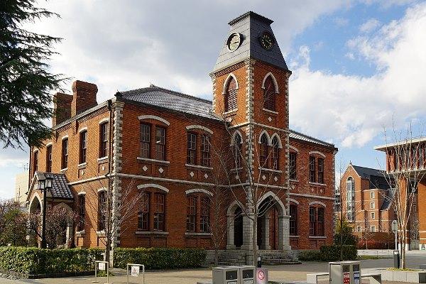 Cơ sở Imadegawa thuộc Doshisha University