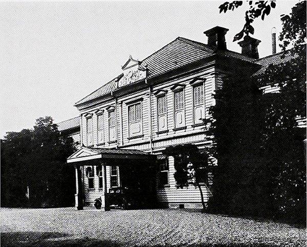 Đại học Nghệ thuật Tokyo vào giữa thế kỉ 20