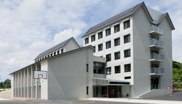 Một khu ký túc xá trường đại học Ritsumeikan Nhật Bản