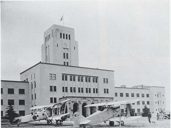 Tokyo Institute of Technology vào năm 1940