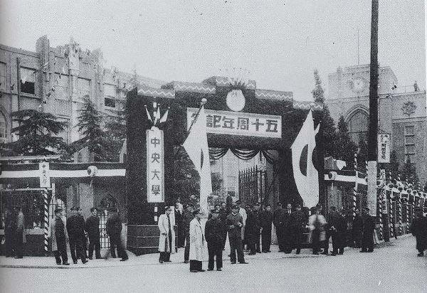 Khung cảnh trường vào năm 1935