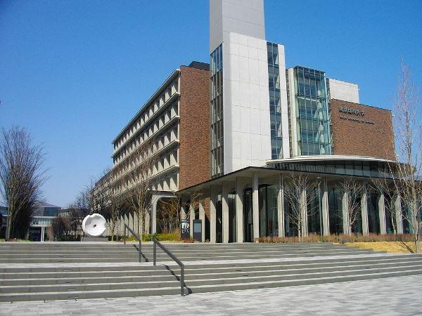 Cơ sở Katsushika thuộc Tokyo University of Science