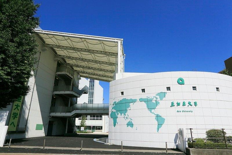 Đại Học Asia – Ngôi Trường Thuộc Top 200 Tại Xứ Sở Hoa Anh Đào