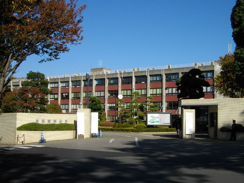 Du học Nhật Bản cùng MAP - Đại học Khoa học Tokyo