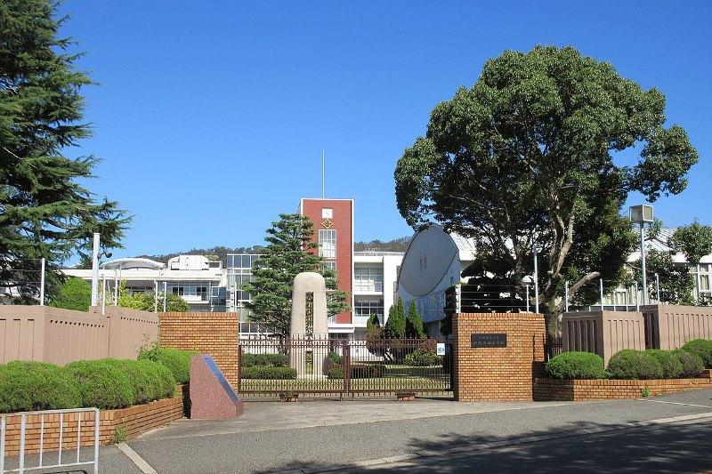 Đại Học Sư Phạm Osaka Nhật Bản – Ngôi Trường Thuộc Top 200 Tại Đất Nước Mặt Trời Mọc