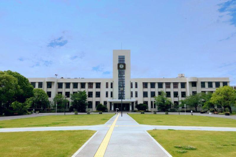 Đại Học Thành Phố Osaka – Ngôi Trường Thuộc Top 30 Tại Xứ Sở Hoa Anh Đào