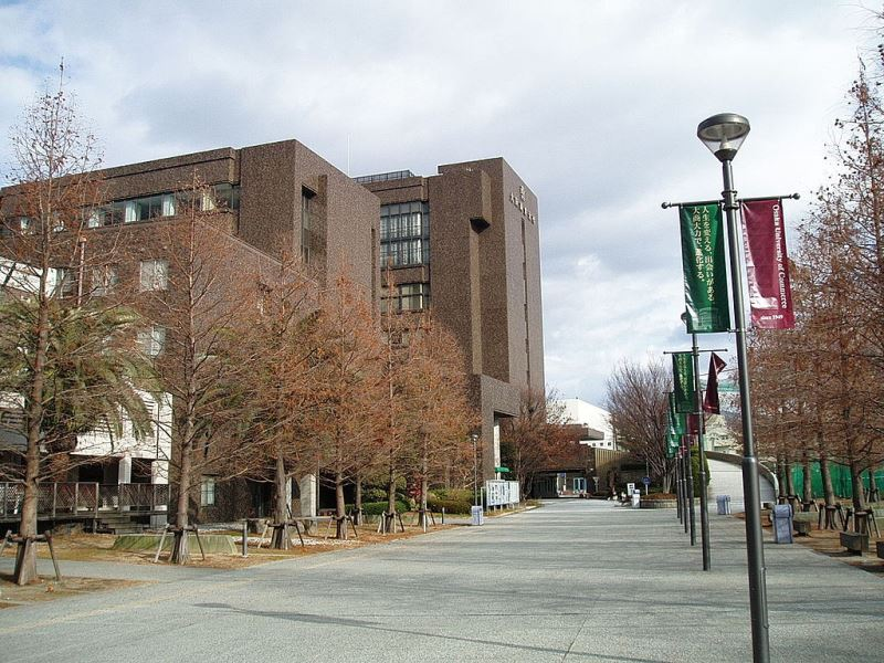 Đại Học Thương Mại Osaka Nhật Bản – Ngôi Trường Thuộc Top 350 Tại Đất Nước Mặt Trời Mọc