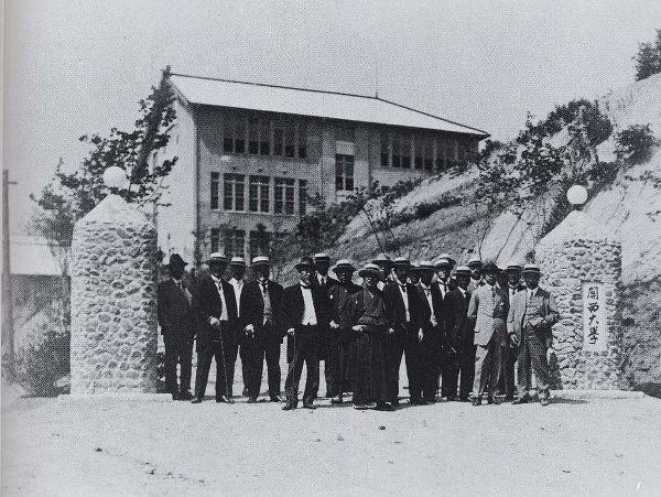 Kansai University vào năm 1923