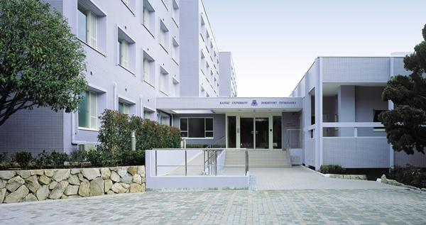 Ký túc xá nữ Tsukigaoka - Một khu ký túc xá trường đại học Kansai Nhật Bản