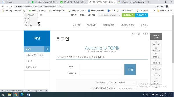 Các bạn cũng có thể thay đổi ngôn ngữ trên website để dễ dàng thao tác hơn trong cách kiểm tra điểm TOPIK