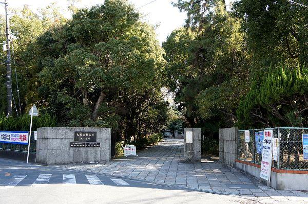 Cơ sở Makino thuộc Osaka Dental University