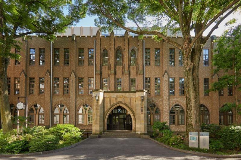 Du học Nhật Bản cùng MAP - Đại học Gakushuin