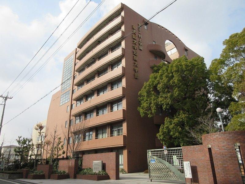 Đại Học Higashi Osaka Nhật Bản – Ngôi Trường Thuộc Top 4 Tại Khu Vực Miền Đông Osaka