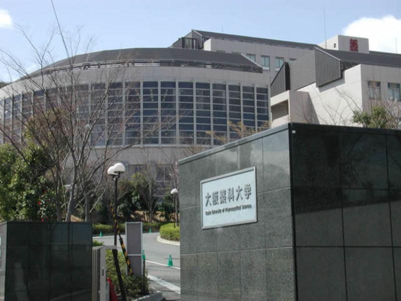 Đại Học Khoa Học Dược Osaka Nhật Bản – Ngôi Trường Thuộc Top 1 Tại Khu Vực Takatsuki