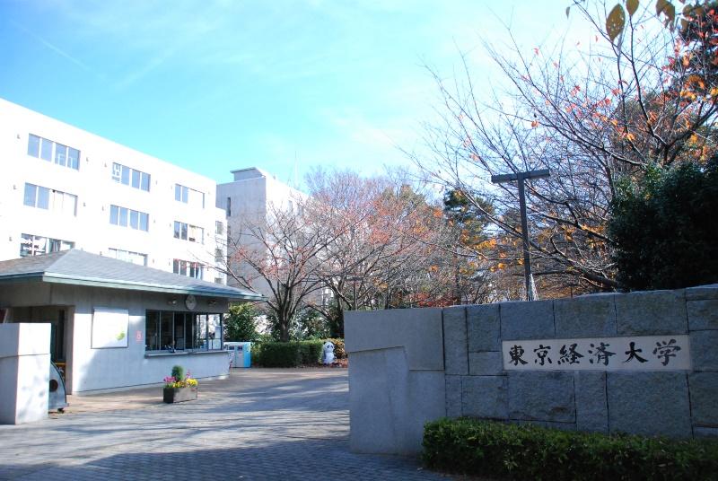 Đại Học Kinh Tế Tokyo Nhật Bản – Ngôi Trường Thuộc Top 50 Tại Thủ Đô Tokyo