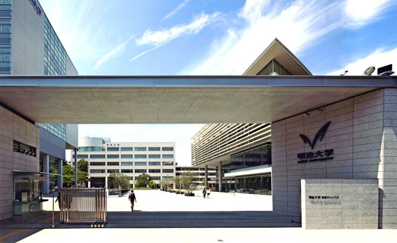 Đại Học Meiji Nhật Bản - Ngôi Trường Thuộc Top 6 Tại Thủ Đô Tokyo