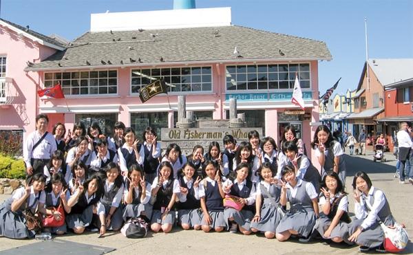 Một buổi ngoại khóa của nữ sinh Osaka Jogakuin University