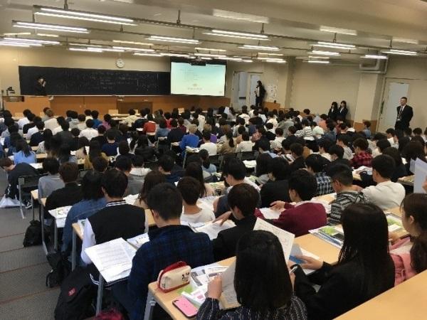 Một giờ học tại trường đại học Daito Bunka Nhật Bản