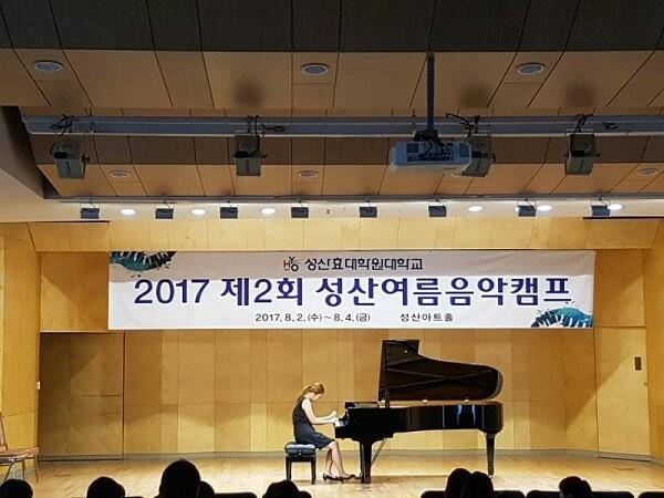 Một lớp học tại Đại học Sungsan Hyo Hàn Quốc
