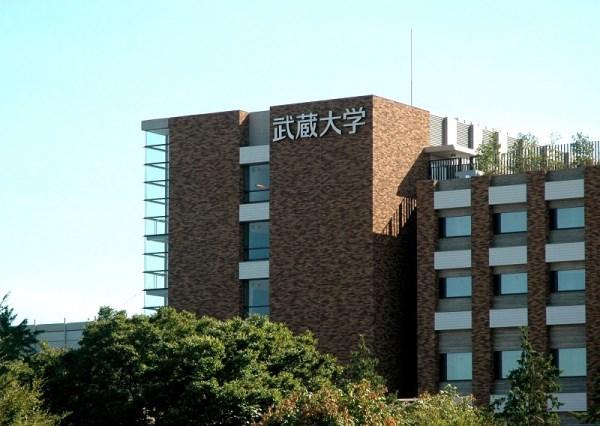 Musashi University với hơn 90 năm thành lập và phát triển