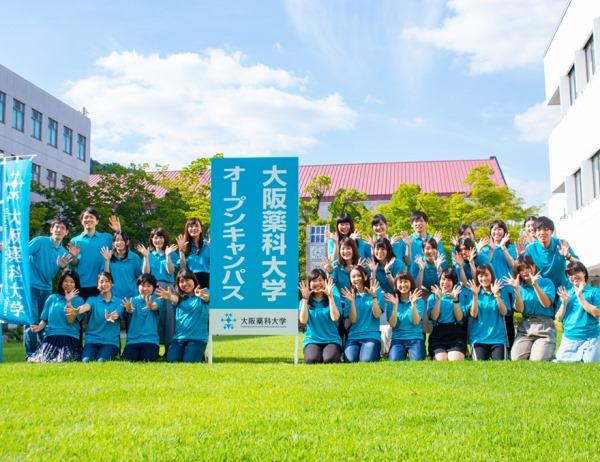 Sinh viên tại Osaka University of Pharmaceutical Sciences
