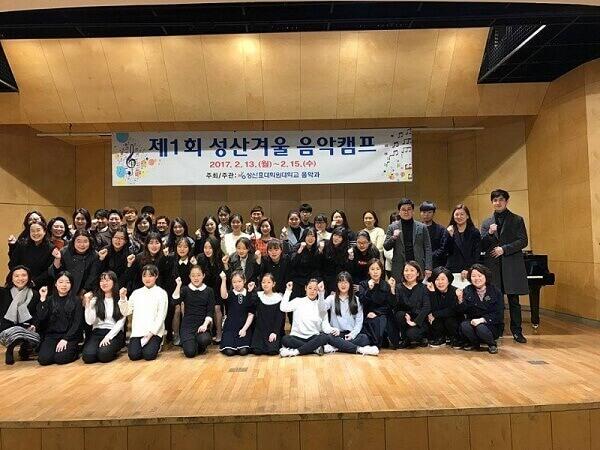 Sinh viên trường Đại học Sungsan Hyo trong ngày khai giảng