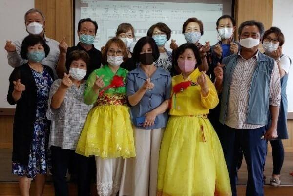 Buổi học về văn hóa Hàn Quốc