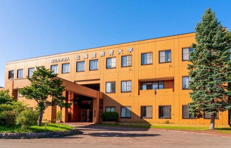 Đại Học Giáo Dục Hokkaido Nhật Bản - Ngôi Trường Thuộc Top 140 Tại Xứ Sở Hoa Anh Đào