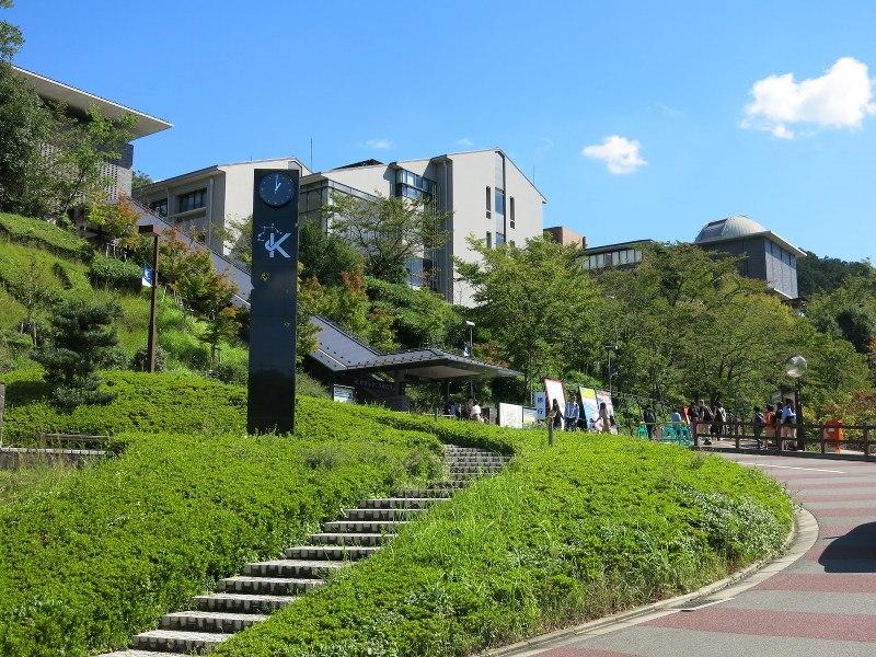 Đại Học Kyoto Sangyo Nhật Bản - Ngôi Trường Thuộc Top 70 Tại Xứ Sở Hoa Anh Đào