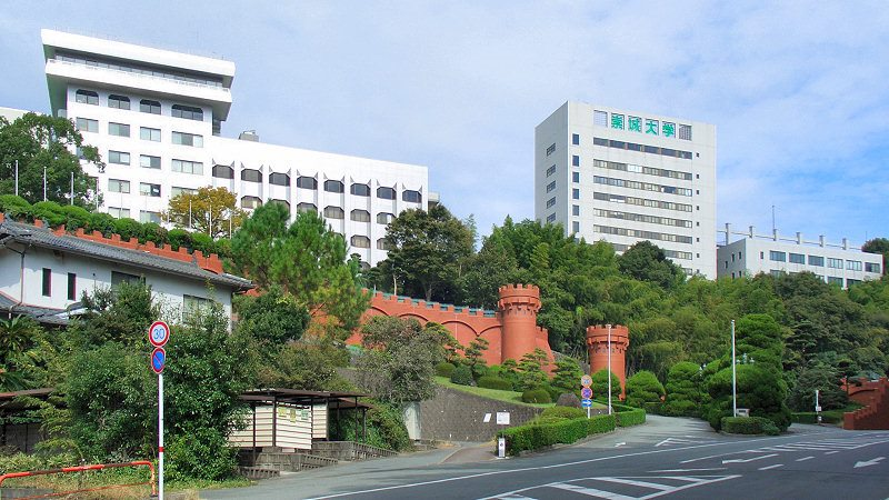Đại Học Sojo Nhật Bản - Ngôi Trường Thuộc Top 75 Tại Xứ Sở Hoa Anh Đào