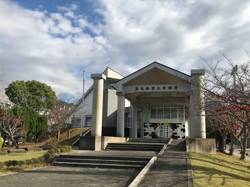 Đại Học Giáo Dục Nara Nhật Bản – Ngôi Trường Thuộc Top 151 Tại Xứ Sở Hoa Anh Đào