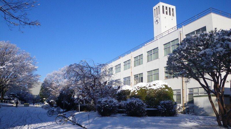 Đại Học Tokyo Gakugei Nhật Bản – Ngôi Trường Thuộc Top 120 Tại Xứ Sở Hoa Anh Đào