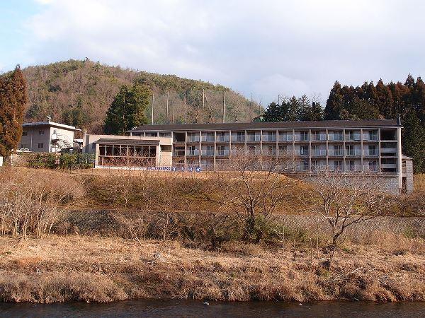 Một khu ký túc xá trường đại học Kyoto Sangyo Nhật Bản